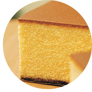 Our commitment to castella quality